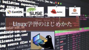 linux-study